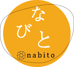 なびと〜nabito〜